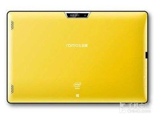 Ramos i10 Pro, Intel-powered dual-boot tablet now official