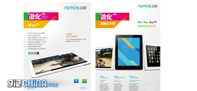 ramos w30hd quad-core android tablet