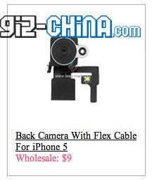 rear camera iphone 5
