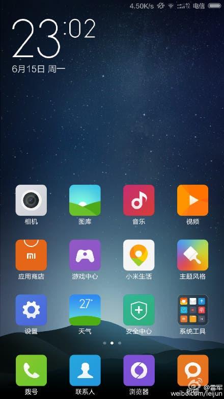 redmi note 2 screenshot