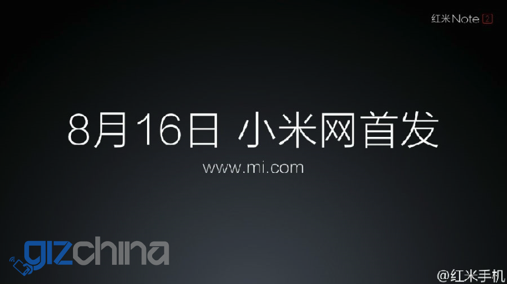 redmi note 2 release date