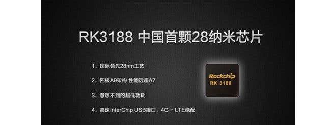 Rockchips RK3188 quad-core chip aimed at mid-range retina display tablets