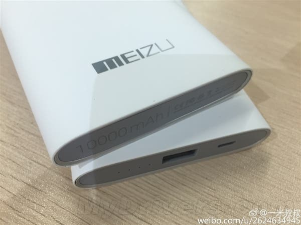 meizu battery