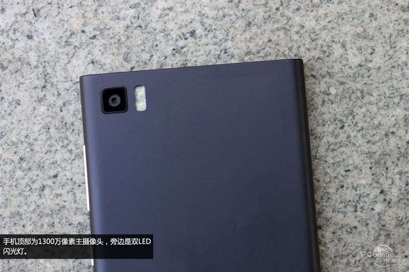 s 3ff279d1689643cfa5822d65c001857d Xiaomi Mi3 unboxing photos