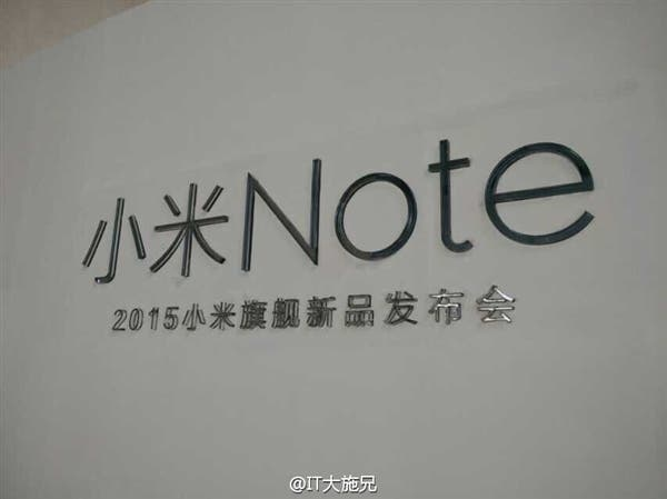 xiaomi notes launch