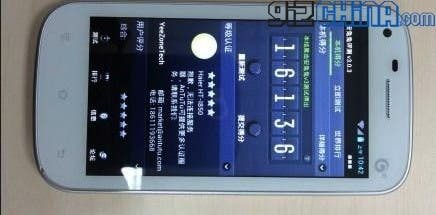 samsung galaxy s3 mini clone has quad core cpu