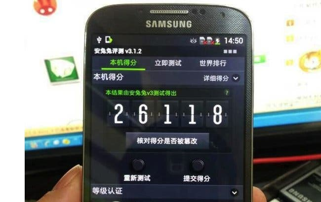Real dual-sim Samsung Galaxy S4 spy photos turn up in China