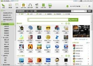 Wandoujia alternative android app market