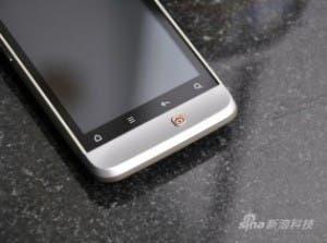 htc weike weibo phone china