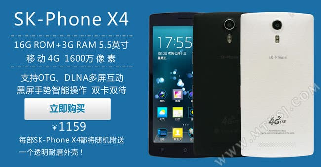 sk phone x4
