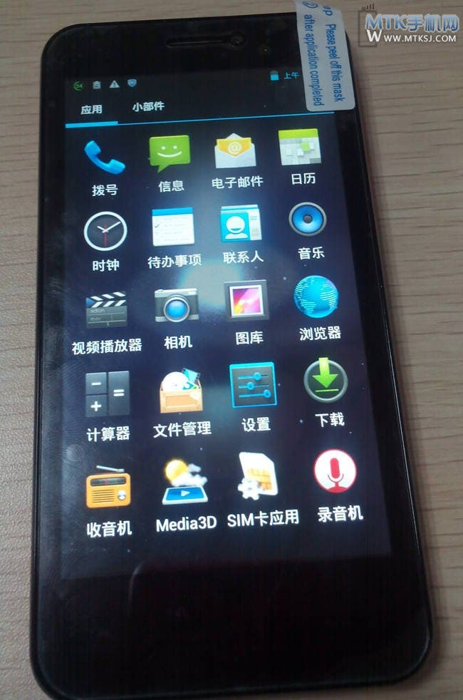small cosmic x1 spy photos 3 Small Cosmic X1 spy photos and benchmarks leaked
