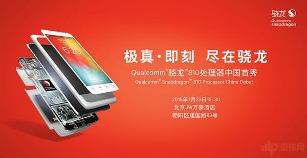 snapdragon 810 china