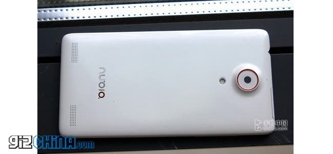 spy photo flagship zte nubia z5