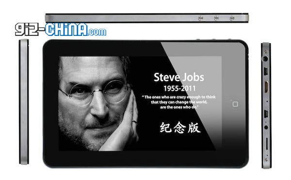 steve jobs android tablet china