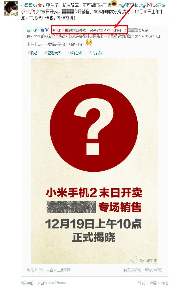 xiaomi m2 sales mystery