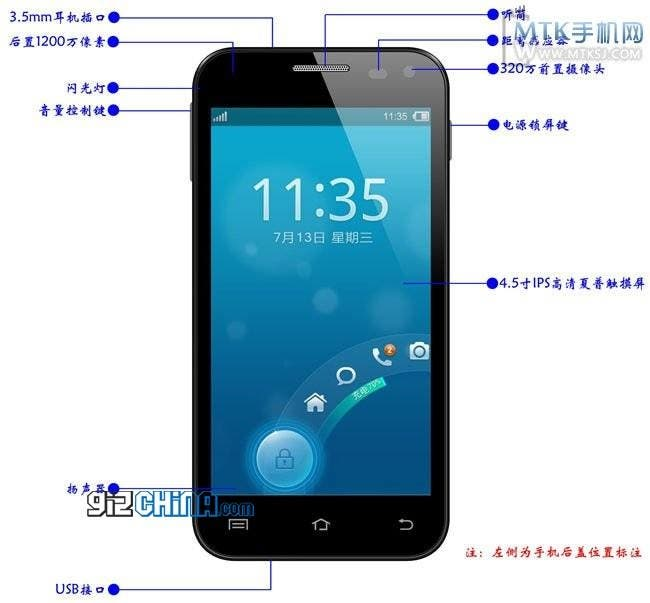 subor dream s quad-core leaked specifications