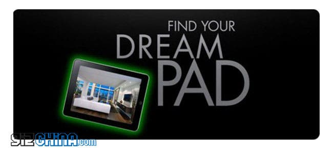 subor dreampad android tablet