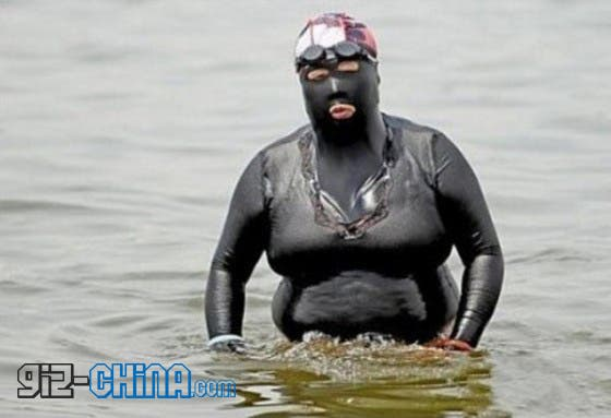 chinese lady homemade swimsuit