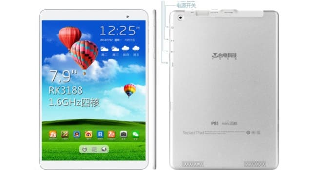 taipower ipad mini 2 alternative 3 Android alternatives to the iPad mini 2