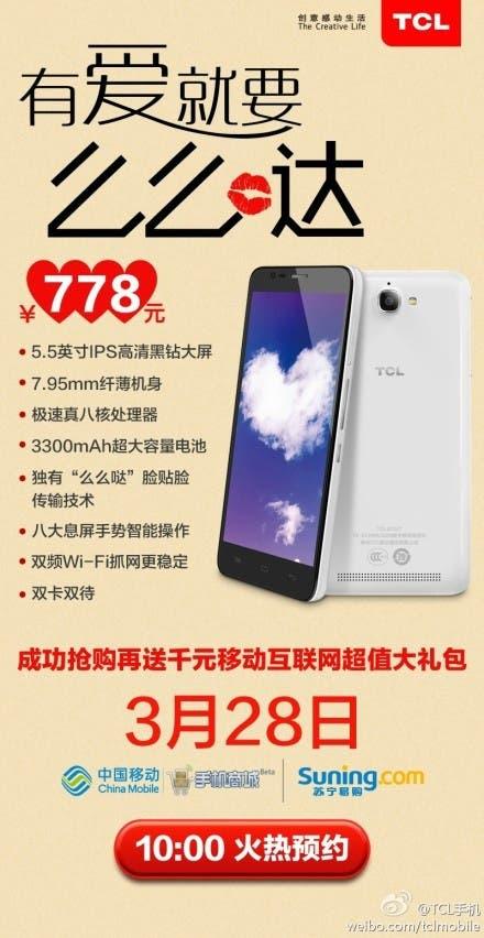 TCL Note   8 ядерный бюджетный конкурент Xiaomi RedMi Note