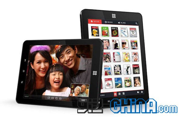 low cost android tabelt 9.7 inch screen