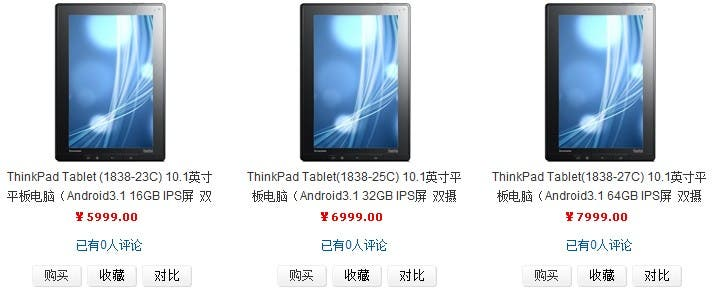 thinkpad honeycomb tablet prices