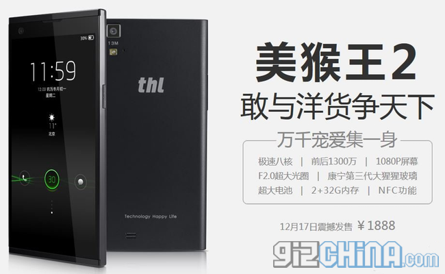 thl t100 specifications