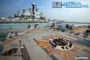 tianjin china aircraft carrier hotel