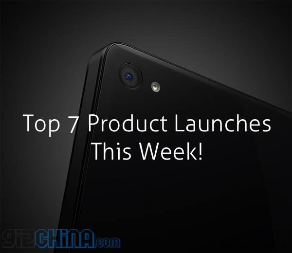 top product launches this week