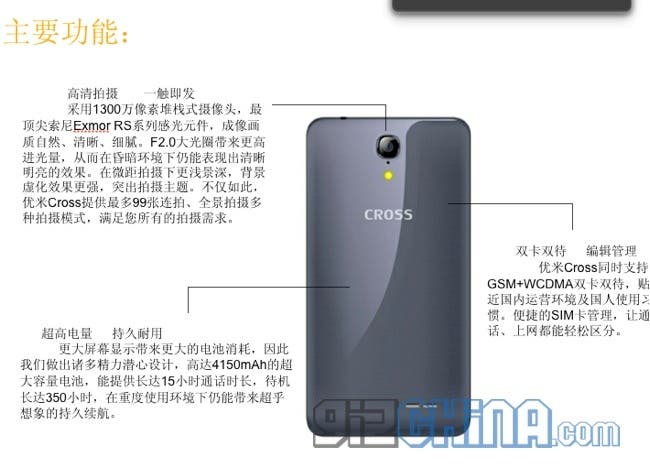 umi cross rear camera Exclusive! UMi Cross official renders, pricing, specification and launch date!