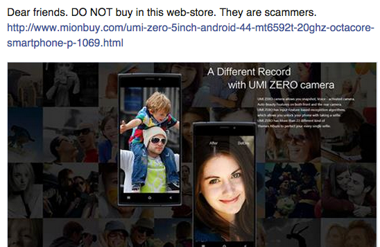 umi scammers