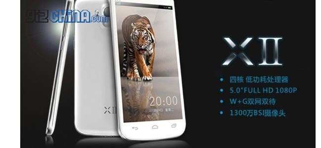 umi x2 specification leaked JiaYu G4 Vs. Umi X2