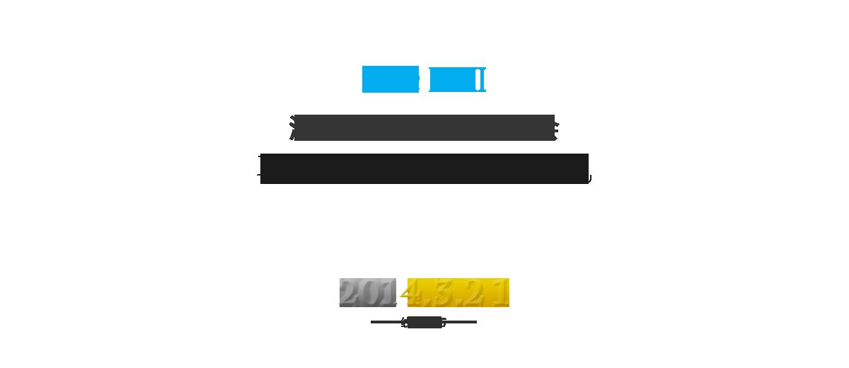 umi x3 launch
