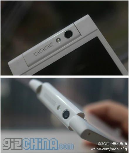 vivo new phone 2