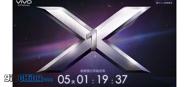 Vivo X1 confirmed for 20th November countdown begins for the world's thinnest phone