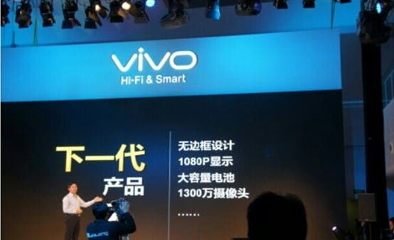 vivo x5 specifications