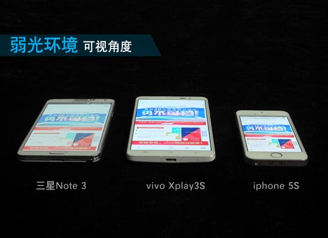 vivo xplay 3s 2k display 10