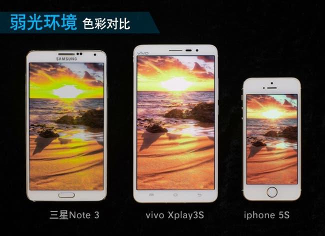 vivo xplay 3s 2k display 9