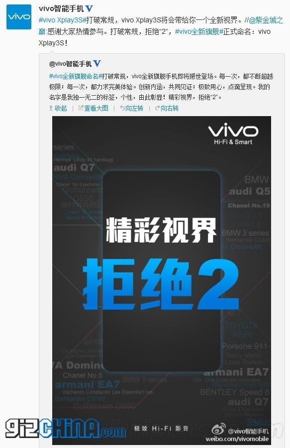vivo xplay 3s weibo