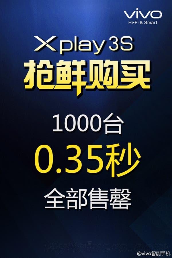 Первую партию Vivo Xplay 3s рапродали за 0,35 секунд