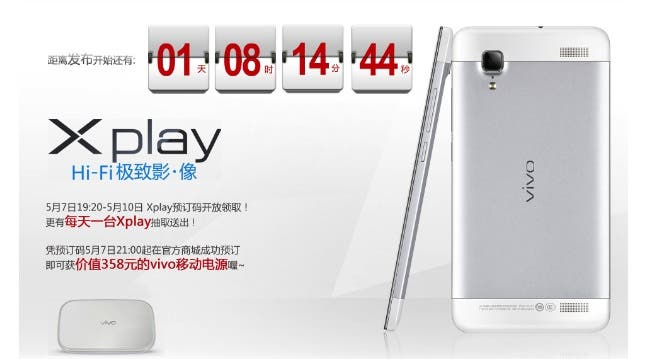 Rumour: Vivo XPlay will cost $650 in China!