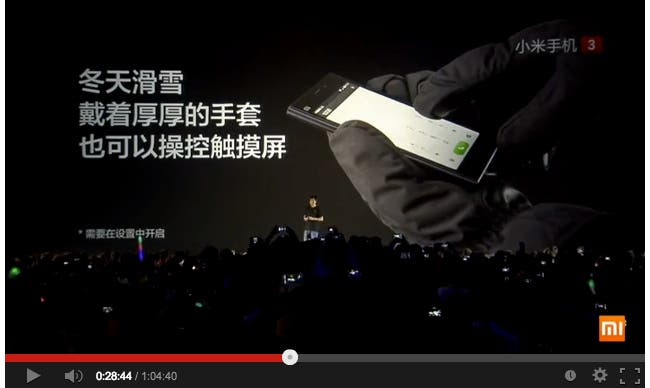 watch xiaomi 2013 event english