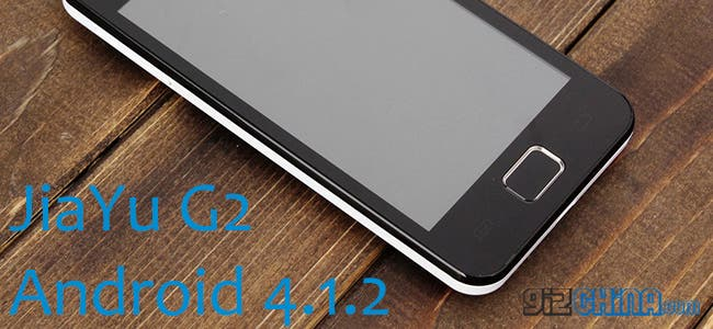 Android 4.1.2 Rom for JiaYu G2 (Single Core Ver.)