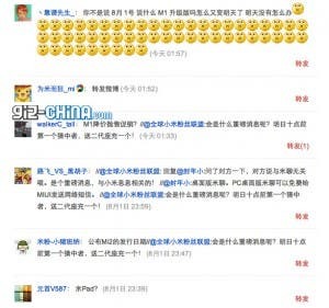 weibo xiaomi m2 rumors