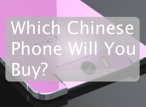 which chinese phone