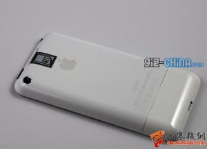 Updated fake iPhone 5 in white