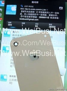 leaked image of white iphone 5