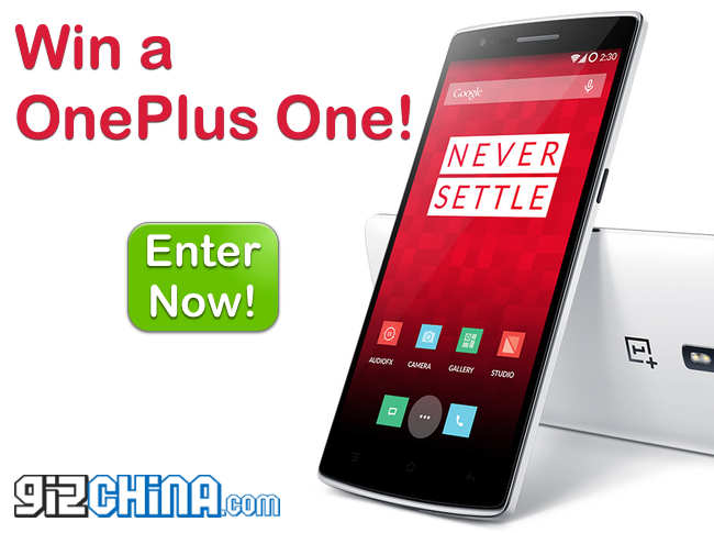 win a oneplus one gizchina