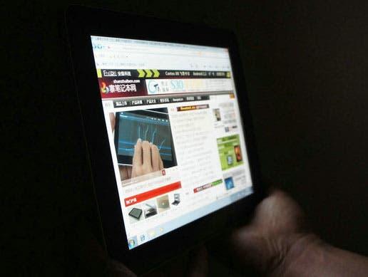 Truly 'Magical' Super Thin Windows 7 Tablet - Gizchina com