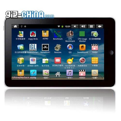 gutes china tablet